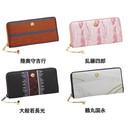 刀剣乱舞-ONLINE-×日本の織物 長財布
