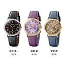 名探偵コナン×セイコー コラボ腕時計 Ver.2